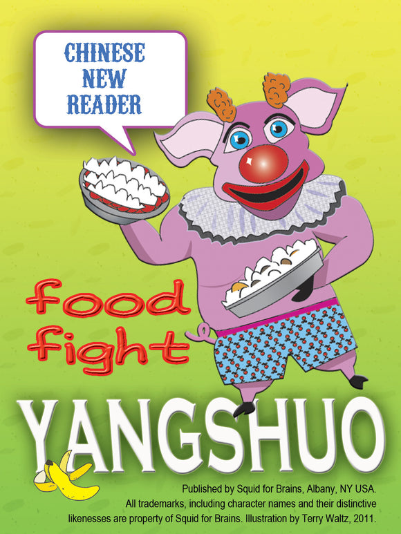 Food Fight: Yangshuo (Zhongwen Bu Mafan Deck A)