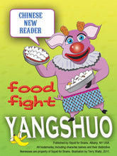 Load image into Gallery viewer, Food Fight: Yangshuo (Zhongwen Bu Mafan Deck A) (YouPrint!)