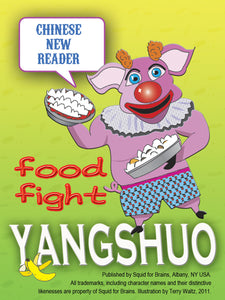 Food Fight: Yangshuo (Zhongwen Bu Mafan Deck A) (YouPrint!)