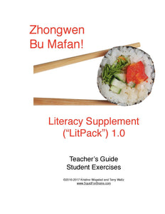"ZWBMF Literacy Pack (""LitPack"") 1.0"