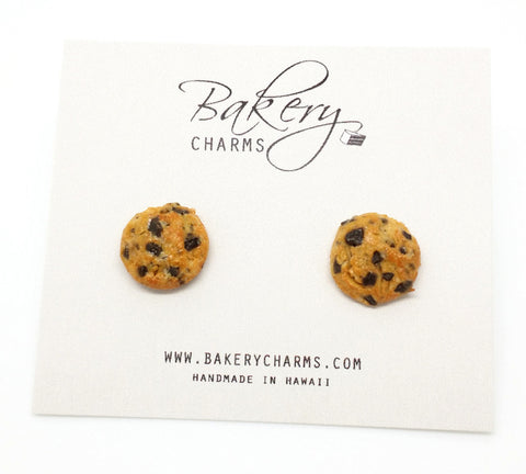 Chocolate Chip Cookie Stud Earrings - Bakery Charms - 1