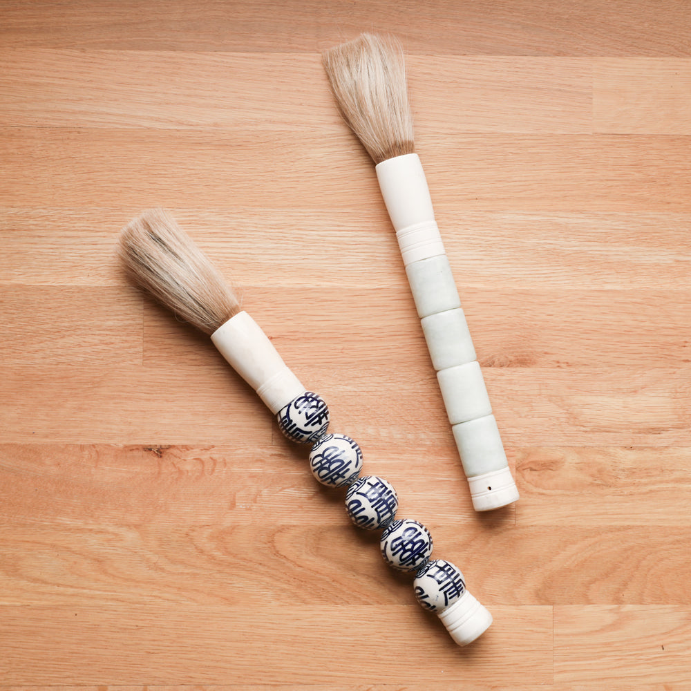 Kerria Decorative Brushes
