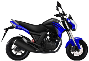 2020 Lifan KP-Mini 150cc Motorcycle - LF150 [PRE-ORDER MAY 30TH 2021]