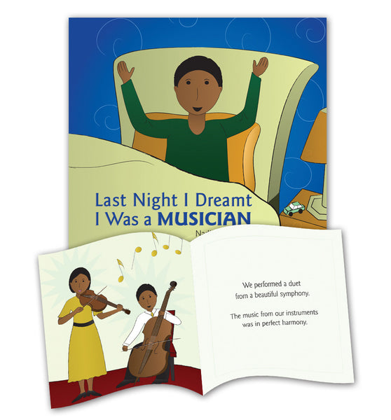 Last Night I Dreamt I Was a Musician Picture Book