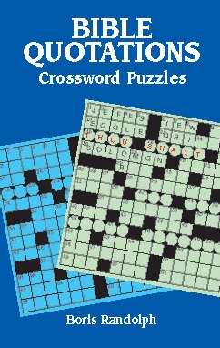 Bible Quotations Crossword Puzzles