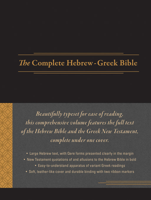 The Complete Hebrew-Greek Bible-Black Flexisoft
