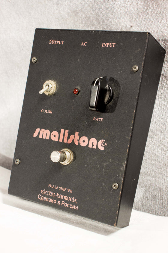 Electro-Harmonix Russian Small Stone v3 Phaser Pedal