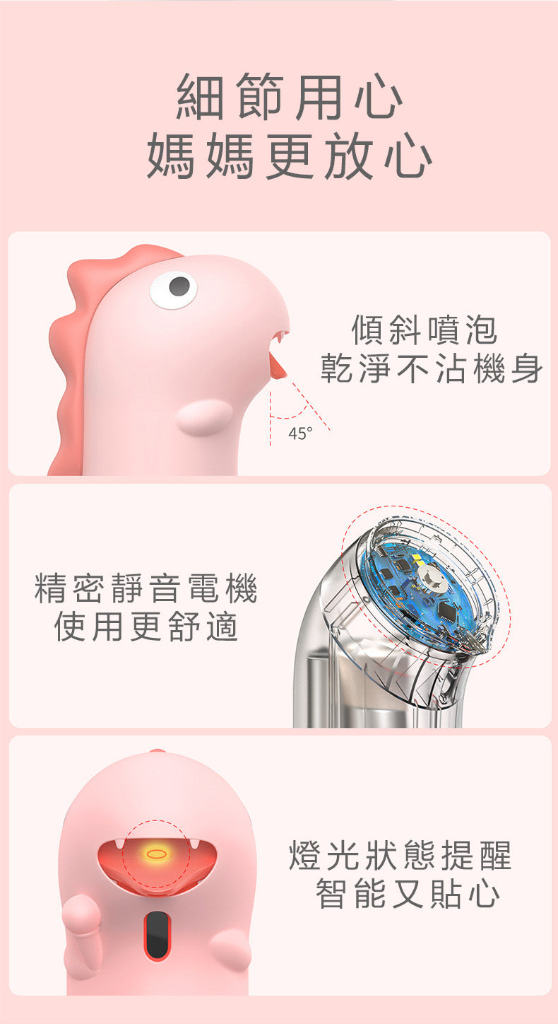 bubble-dragon-automatic-sensor-hand-wash