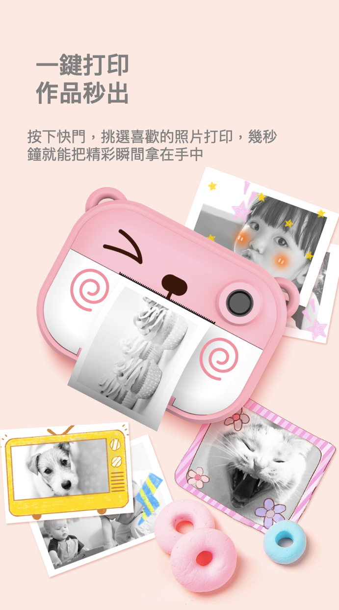 tak-hing-mart-children-instant-camera