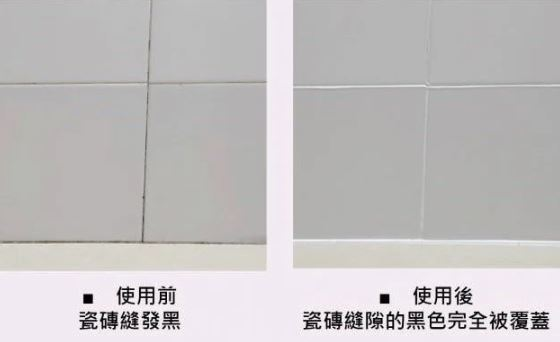 tak-hing-mart-korea-du-kkeobi-moisture-proof-and-mildew-proof-ceramic-tile-beautifying-agent-solves-the-problem-of-mildew-mold