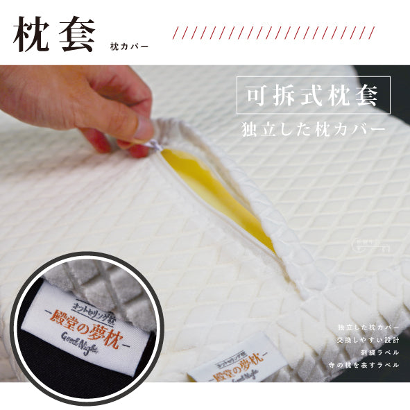 tak-hing-mart-japan-pillow-patented-design-pillow-eliminates-fatigue-and-quickly-falls-asleep-to-say-goodbye-to-soreness