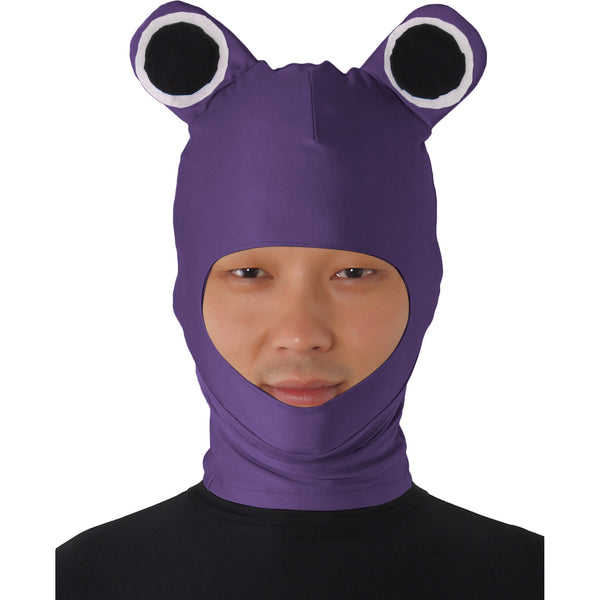 JustinCostume Spandex Funny Animal Hooded Mask Halloween Costume Accessories - JustinCostume