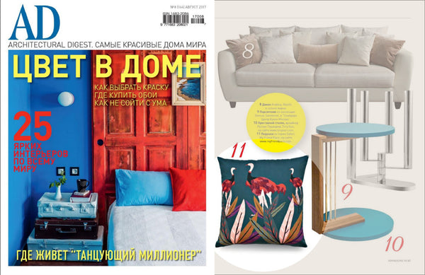 printed designer cushion by my friend paco at architectural digest Russia