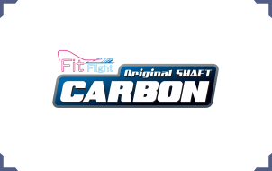 Carbon Shaft -Normal- Spinning Type