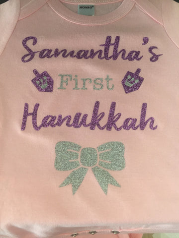 Custom Personalized My First Hanukkah Onesie