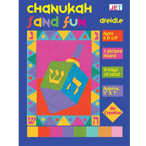Chanukah Dreidel Sand Art