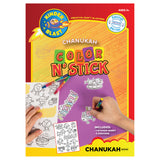 Chanukah Color 'N' Stick Stickers