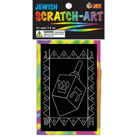 Dreidel Scratch Art