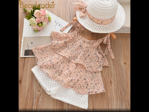 3 Pc Short Set