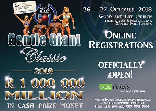 R1,000,000 Prize Money at the Gentle Giant Classic 2018