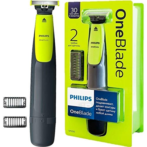 Philips OneBlade QP2510/11 Hybrid Electric Trimmer and Shaver - Philips - Pazarska