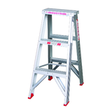 Indalex Tradesman Aluminium Double Sided Step Ladder 0.9m/3f - Access World - 1