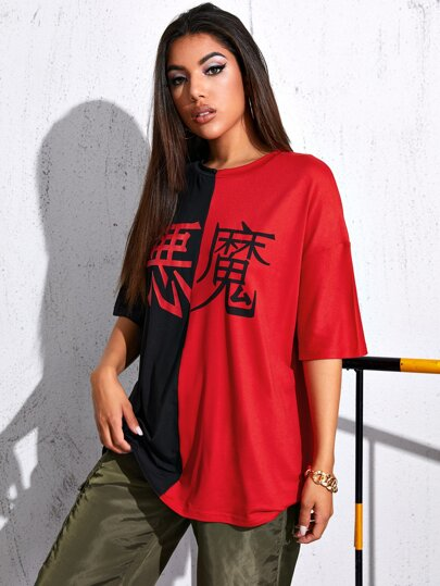 Color Block Letter Graphic Longline Tee - What's Your Chic