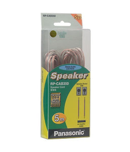 Panasonic Speaker Cable for all Home Theatre 5m RP-CAB350GK