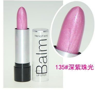 Beautiful X Brand Lip Balm lipstick maquiagem makeup maquillaje beauty make up lips batons matte lipstick lipsticks M780-X