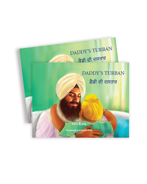 Daddy's Turban - Children's bilingual book