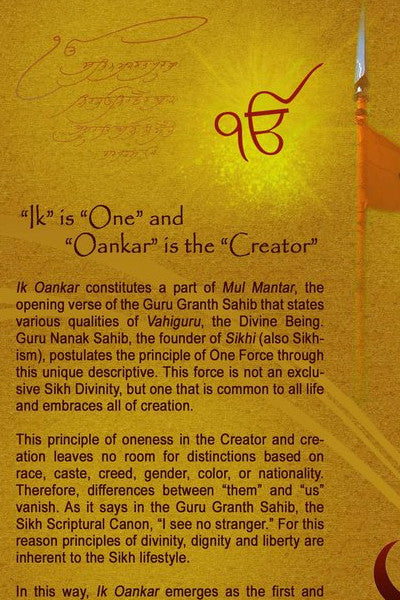 Ik Oankar & Khanda Brochure (Digital Download)