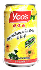 Canned Yeo's