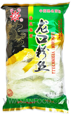 Longkou Vermicelli Green Bean Long, 10.5 oz (40-Count)
