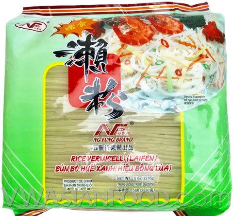 Ng Fung Rice Vermicelli (Jiangxi Lai Fen) 5-Pound Bags (8-Count)