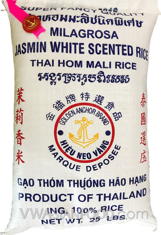 Golden Anchor Jasmine Rice, 25-Pound Bag