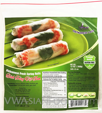 Vietnamese Lady Rice Paper (Zip Bag-22cm), 12 oz (44-Count)