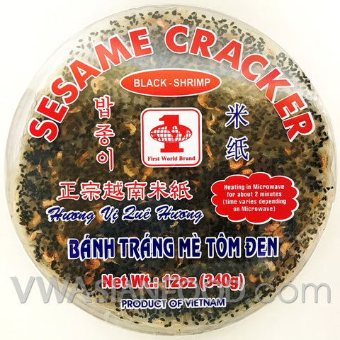 First World Black Shrimp Sesame Cracker, 12 oz (24-Count)