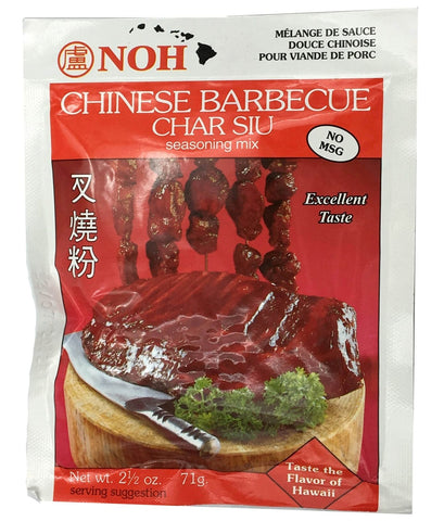 Noh Chinese Barbecue BBQ Char Siu Seasoning Mix (12-Pack) 2.5 oz (2-Count)