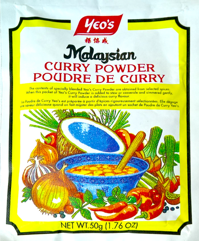 Yeo's Malaysian Curry Powder, 1.76 oz (24-Count)