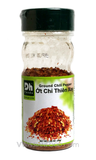 DH Foods Chili Pepper (Ground), 1.08 oz (48-Count)