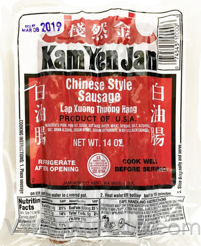 Kam Yen Jan Pork Sausage (Chinese-Style Lap Xuong), 14 oz (32-Count)