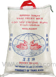 Ducky Glutinous (Sweet) Rice, 25-Pound Bag