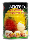 Aroy-D Rambutan with Pineapple in Syrup, 20 oz (24-Count)
