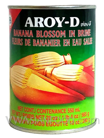 Aroy-D Banana Blossom in Brine, 19 oz (24-Count)