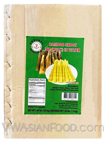 Golden Anchor Bamboo Shoot Tip (Ruak) in Water, 44-Pounds (1-Count)