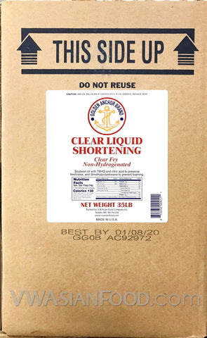 Golden Anchor Clear Liquid Shortening (Frying), 35 lb (1-Count)