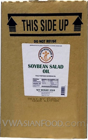 Golden Anchor Soybean Salad Oil (Vegetable), 35 lb (1-Count)