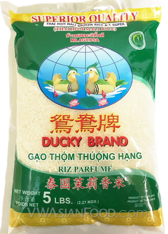 Ducky Broken Rice, 5-Pound Bag (10-Count)