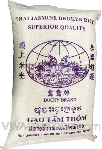 Ducky Jasmine Broken Rice, 50-Pound Bag