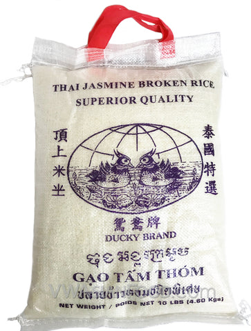 Ducky Jasmine Broken Rice, 10-Pound Bag (5-Count)